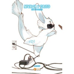 Marvel Now! Deluxe. Guardianes de la Galaxia de Brian M. Bendis 1
